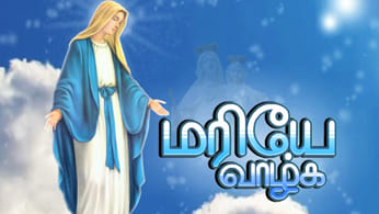 Madha TV - Online Catholic Christian Channel In Tamil
